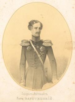 Генерал-лейтенант князь Александр Иванович Барятинский (1815--1879) (Русский художественный листок. № 7 за 1852 год)