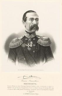 Семен Осипович Жигмонт
