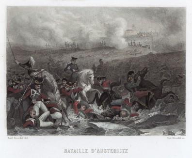 Эпизод битвы при Аустерлице 2 декабря 1805 года