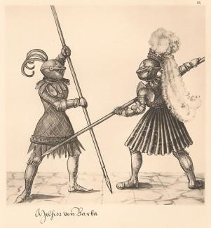 Из Freydal. Des Kaisers Maximilian I. Turniere und Mummereien (Репринт 1882 года. Вена. Лист 55)