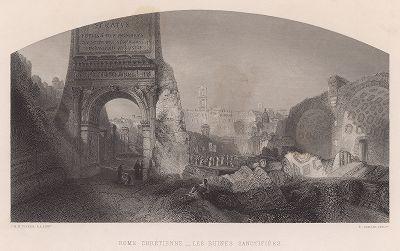 Священные руины в Риме. Гравюра с живописного оригинала Уильяма Тернера.