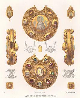 Древние золотые бармы (изображение 1). Древности Российского государства..., отд. II, лист № 33, Москва, 1851.