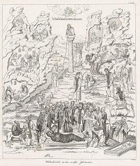 Христианские святые в искусстве XII века. Лист из Geschichte der Malerei in Italien... братьев Рипенхаузен, 1810 год.