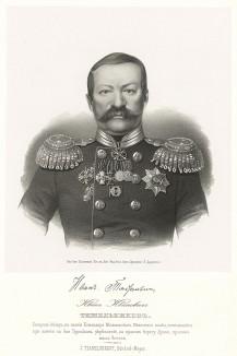 Иван Иванович Тяжельников