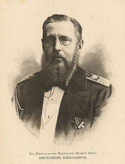 Его Императорское Высочество Великий Князь Константин Николаевич.