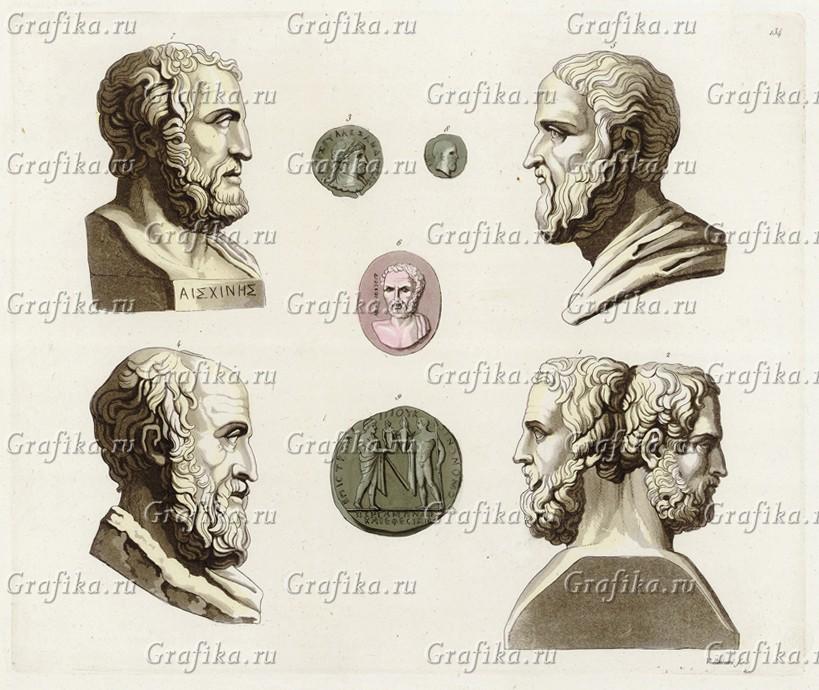 Древнегреческий оратор е