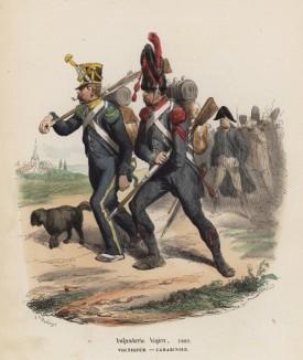 1809 год. Лёгкая пехота на марше (слева -- вольтижёр, справа -- карабинер) (из популярной работы Histoire de l'empereur Napoléon (фр.), изданной в Париже в 1840 году с иллюстрациями Ораса Верне и Ипполита Белланжа)