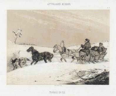 Зимняя дорога (лист 7)