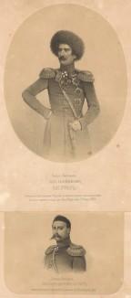 Генерал-лейтенат, князь Василий Осипович Бебутов (1791--1858), командующий действующим корпусом на турецкой границе...; генерал-лейтенант Александр Фёдорович Багговут (1806--1883) (Русский художественный листок. № 5 за 1854 год)