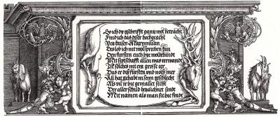 Надпись на шкуре оленя (деталь дюреровской Триумфальной арки императора Максимилиана I)