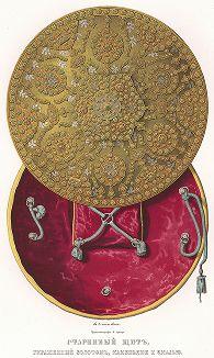 Старинный щит, украшенный золотом, каменьями и эмалью. Древности Российского государства..., отд. III, лист № 64, Москва, 1853.