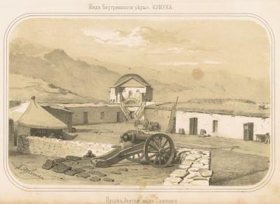 Памятники убитым офицерам, находящиеся у укрепления Кумуха (Русский художественный листок. N 28 за 1851 год)
