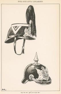 Головные уборы (каскетка и кепи) шведских гренадеров конца XIX века. Svenska arméns munderingar 1680-1905. Стокгольм, 1911