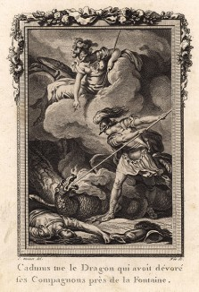 """Кадм, сын финикийского царя, во время поисков своей сестры Европы убивает огромного змея, растерзавшего его слуг (гравюра из первого тома знаменитой поэмы """"Метаморфозы"""" древнеримского поэта Публия Овидия Назона. Париж, 1767 год."""