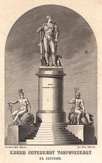 Князю Потемкину Таврическому в Херсоне