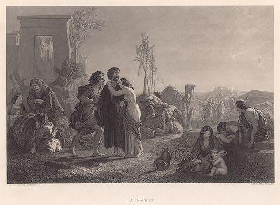 Освобождение рабов в Сирии. С живописного оригинала Анри Ле Жена, представленного на выставке в Королевской Академии в 1847 году и приобретенного принцем Альбертом.