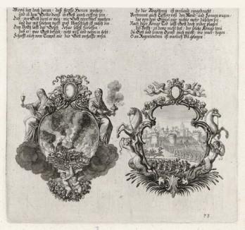 Сцена из войны с Навуходоносором (из Biblisches Engel- und Kunstwerk -- шедевра германского барокко. Гравировал неподражаемый Иоганн Ульрих Краусс в Аугсбурге в 1700 году)