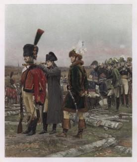 """Перед битвой (Наполеон смотрит в подзорную трубу, оперев её на плечо гвардейского конного егеря. Спиной к публике стоит маршал Мюрат). Илл. к известной работе """"Кавалерия Наполеона"""", Париж, 1895"""