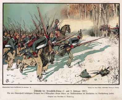 Атака прусской пехоты в сражении при Прейсиш-Эйлау 7-8 февраля 1807 года