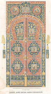 Царские двери церкви Саввы Освященного. Древности Российского государства..., отд. VI, лист № 37, Москва, 1853.