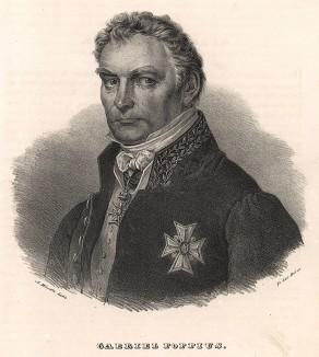 Габриэль Поппиус (18 февраля 1769 - 3 января 1856), доктор юридических наук университета Упсалы, член Академии наук (1827-47), президент Академии (1828-30), директор сельскохозяйственной академии (1838-56). Stockholm forr och NU. Стокгольм, 1837