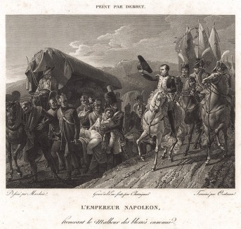 19 октября 1805 г. Наполеон приветствует раненых австрийцев после взятия Ульма и капитуляции генерала Мака. L'empereur Napoleon, honorant le malheur des blessés ennemis… Гравюра с живописного оригинала Жана-Батиста Дебре. Париж, вторая четверть XIX в.
