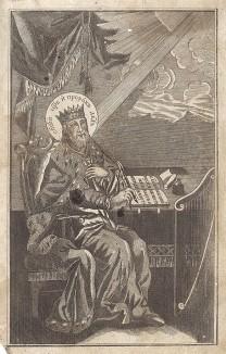 Святой царь и пророк. Россия, середина XIX в.