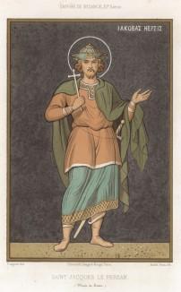Святой великомученик Иаков Персянин (Рассечённый) (из Les arts somptuaires... Париж. 1858 год)