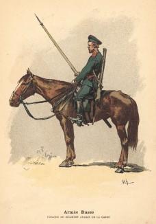 Казак гвардейского атаманского полка (из альбома литографий Armée française et armée russe, изданного в Париже в 1888 году)