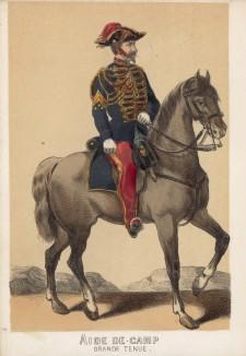 1860-е гг. Адъютант испанского короля в парадной форме (из альбома литографий L'Espagne militaire, изданного в Париже в 1860 году)