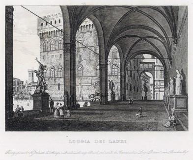 Флоренция. Вид на Лоджию Ланци (построена в 1376--1382 гг. архитекторами Бенчи ди Чионе и Франческо Таленти)