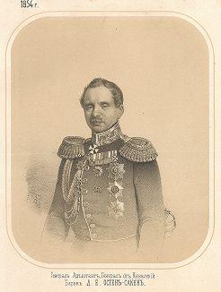 Генерал-адъютант, генерал от кавалерии барон Д. Е. Остен-Сакен. Русский художественный листок. № 24 за 1854 год