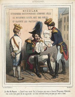 Император Всероссийский Николай I пытается собрать империи обратно. Французская сатира из журнала Actualités.