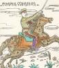 """Генерал Андрей Николаевич Селиванов (1847-1917). """"Картинки - война русских с немцами"""". Петроград, 1914"""