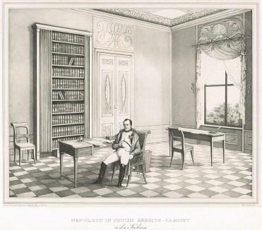 Император Наполеон I в своем рабочем кабинете во дворце Тюильри. Napoleon in seinem Arbeits-Cabinet in den Tuilerien. Редкая немецкая литография 1830-х гг.
