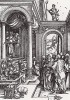 Введение во храм (из Жития Богородицы Альбрехта Дюрера)
