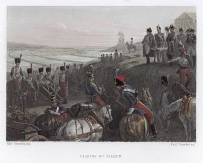 Русская кампания Наполеона. 12 июня 1812 г. Наполеон во главе 448-тысячной Великой армии переходит Неман