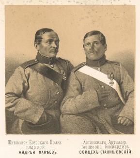 Русские солдаты Андрей Панеев и Войцех Станишевский, отличившиеся во время бомбардировки Одессы англо-французской эскадрой 10 апреля 1854 года (Русский художественный листок. № 22 за 1854 год)