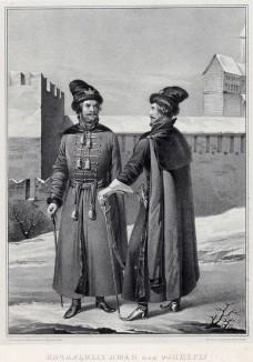 Историческое описание одежды и вооружения российских войск... А. В. Висковатова. Начальные люди, или офицеры московских стрелецких полков, в 1674 году (лист 113)