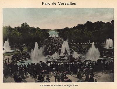 Фонтан Латона в парке Версальского дворца. Из альбома фотогравюр Versailles et Trianons. Париж, 1910-е гг.
