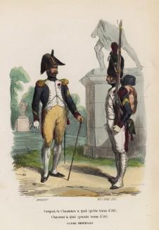 Сержант пеших егерей Императорской гвардии и егерь - караульный в парадной форме (из популярной работы Histoire de l'empereur Napoléon (фр.), изданной в Париже в 1840 году с иллюстрациями Ораса Верне и Ипполита Белланжа)