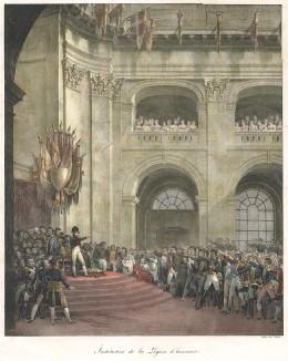 19 мая 1802 г. Учреждение Наполеоном Бонапартом ордена Почетного легиона. Institution de la Legion d'honneur. Париж, 1826