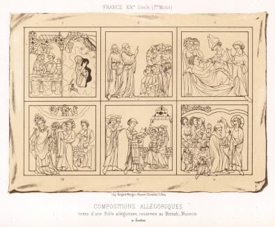 """Аллегорические сцены из """"Нравоучительной Библии"""" французских миниатюристов братьев Лимбург, часть вторая (из Les arts somptuaires... Париж. 1858 год)"""