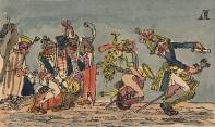 Французская кавалерия 5 букв