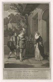 """Иллюстрация к комедии Шекспира """"Виндзорские проказницы"""", акт I, сцена I: Анна Пейдж приглашает Слендера на обед, но тот галантно отказывается. Boydell's Graphic Illustrations of the Dramatic works of Shakspeare, Лондон, 1803."""