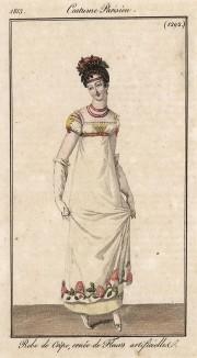Бальное платье с завышенной талией, украшенное по подолу вышитыми цветами. Из первого французского журнала мод эпохи ампир Journal des dames et des modes, Париж, 1813. Модель № 1292