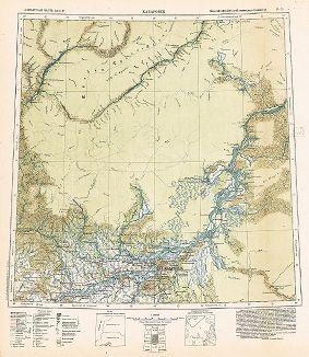 Азиатская часть СССР (Хабаровск). Сибирский Военно-Топографический отдел, 1927 год.