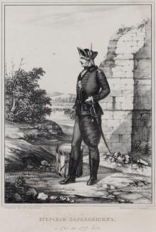 Историческое описание одежды и вооружения российских войск... А. В. Висковатова. Егерский барабанщик с 1765 по 1777 год (лист 543)