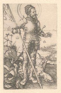 Святой Георгий Победоносец. Гравюра Альбрехта Дюрера, выполненная ок. 1504-1505 годов (Репринт 1928 года. Лейпциг)