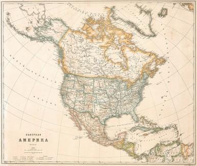 Карта Северной Америки. Масштаб 1:71400000. Картографическое заведение А.Ильина. С.-Петербург, 1900-е гг.